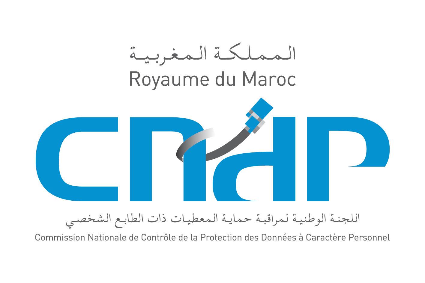 CNDP_Logo_Quadrille